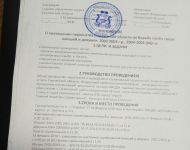 Подробнее: первенство Смол. обл. г. Гагарин